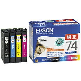 EPSON インクカートリッジ(4色パック) IC4CL74