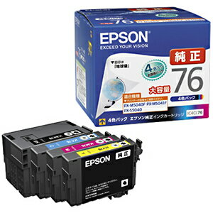 EPSON インクカートリッジ(4色パック 大容量) IC4CL76(送料無料)