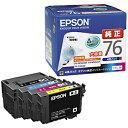 EPSON インクカートリッジ(4色パック 大容量) IC4CL76