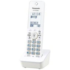 パナソニック Panasonic コードレス増設子機 KX‐FKD506‐C (ライトベージュ)