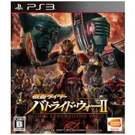 バンダイナムコゲームス PS3ゲームソフト 仮面ライダー バトライド・ウォーII