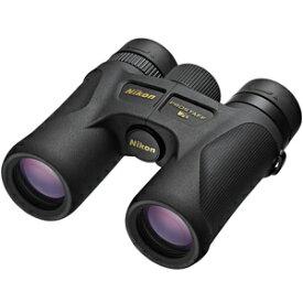 ニコン 8倍双眼鏡 「PROSTAFF 7S(プロスタッフ 7S)」 PS7S 8X30