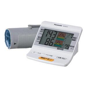 パナソニック 上腕血圧計 EW‐BU56‐W (ホワイト)