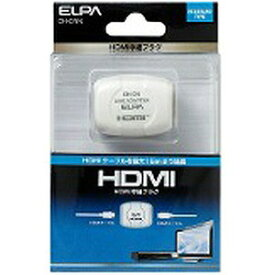 エルパ HDMIケーブル DH‐CNN