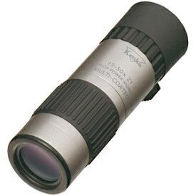 ケンコー・トキナー ズーム単眼鏡「15〜50×21」 1550X21