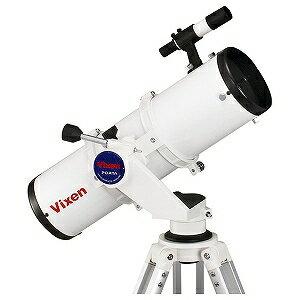 ビクセン 天体望遠鏡「ポルタシリーズ」 ポルタII R130Sf (反射式)(送料無料)