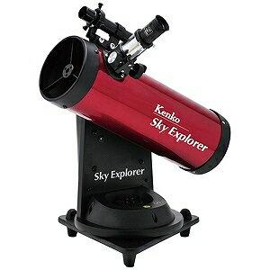 ケンコー・トキナー 天体望遠鏡 スカイエクスプローラー SE−AT100N (反射式)