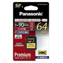 パナソニック Panasonic 64GB・UHS Speed Class3(Class10)対応SDXCカード 【4K対応】 RP‐SDUC64GJK