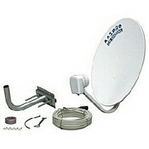 マスプロ アンテナセット CS45SPSET(送料無料)