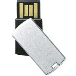 エレコム USBメモリー 回転式コネクタカバー (16GB) MF‐RSU216GSV (シルバー)