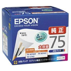 エプソン EPSON インクカートリッジ(4色パック 大容量) IC4CL75 (4色パック(ブラック、シアン、マゼンタ、イエロー))