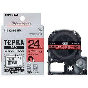 テプラ PRO用テープカートリッジ マグネットテープ 赤 SJ24R [黒文字 24mm×1.5m]