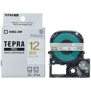キングジム 透明ラベルテープ 「テプラPRO」(金文字/12mm幅) ST12Z (透明)