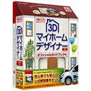 メガソフト 〔Win版〕 3Dマイホームデザイナー 12 −ガイドブック付− 3Dマイホームデザイナー12 オフイ(送料無料)