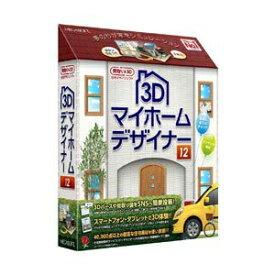 メガソフト 〔Win版〕 3Dマイホームデザイナー 12 3Dマイホームデザイナー12(WIN