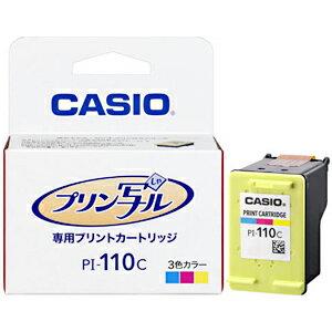 CASIO プリン写ルインク PI−110C