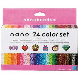 カワダ ナノビーズ 80-63044 24色セット