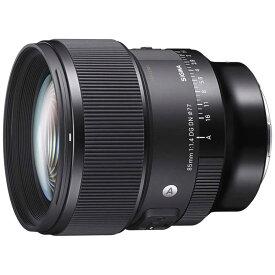 シグマ カメラレンズ 85mm F1.4 DG DN Art [ソニーE /単焦点レンズ] 85MMF1.4DGDNART(SE