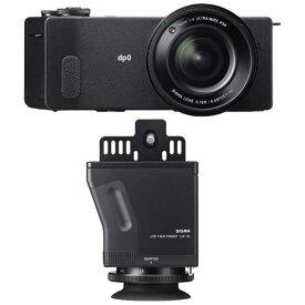 シグマ コンパクトデジタルカメラ SIGMA dp0 Quattro LCDビューファインダーキット DP0QUATTROLCDVFキット