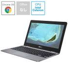 ASUS エイスース ノートパソコン Chromebook C223NA グレー C223NA-GJ0018