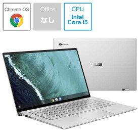 ASUS エイスース Chromebook Flip 14型ワイド C434TA-AI0115 シルバー