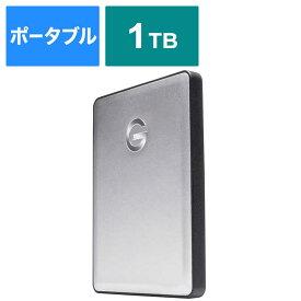 HGST 外付けHDD G−DRIVE mobile シルバー [ポータブル型/1TB] 0G06071