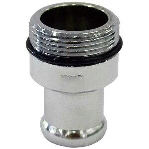 ケルヒャー KARCHER 泡沫水栓用アダプター(内ネジ KVK用) 9548325