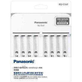 パナソニック Panasonic ≪国内・海外兼用≫単3形単4形ニッケル水素電池専用充電器 BQ-CC63