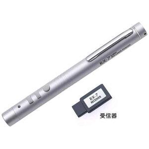 サクラクレパス ラビット パワーポイントページ送り機能付レーザーポインター RX‐7