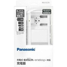 パナソニック Panasonic 単1〜4形 6P形 充電式電池専用充電器 BQ‐CC25