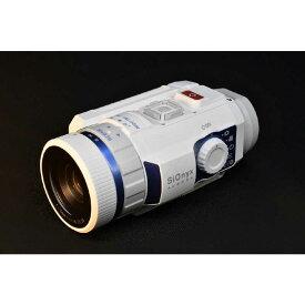 SIONYX AURORA Sports 防水型超高感度デイナイトアクションカラービデオカメラ [防水+防塵] CDV-200C