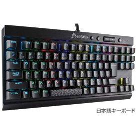 CORSAIR 有線ゲーミングキーボード K65 RAPIDFIRE CherryMX Speed RGB CH-9110014-JP
