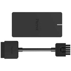PARROT 「国内正規品」Parrot Bebop 2 POWER専用 HDバッテリーチャージャー PF070288
