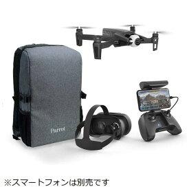 PARROT 「国内正規品」Parrot ANAFI FPV 没入型コックピットグラス + 4K HDR カメラ搭載 ドローン PF728050