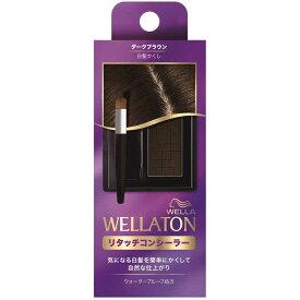 HFCプレステージ WELLATON(ウエラトーン)  リタッチコンシーラー ダークブラウン (2.1g) 〔白髪染め〕