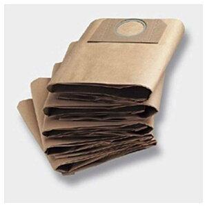 ケルヒャー KARCHER 掃除機用紙パック (5枚入) A2254Me用紙パック  6959-130