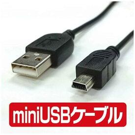 アクラス PS3コントローラー/PSMoveコントローラー用 ロングminiUSBケーブル(3m)