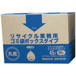 水野産業 リサイクル業務用ゴミ袋 ボックスタイプ (100枚入)45L 丸底  ZGM1001