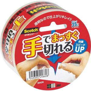 3Mジャパン 3M スコッチ 手で切れる透明梱包用テープ 48mmX35m 3842K