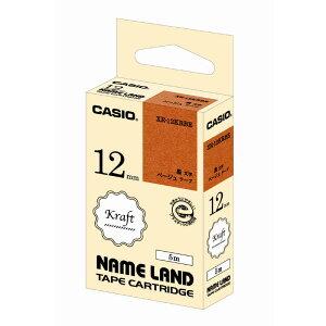 カシオ CASIO ネームランドテープ クラフトテープ (ベージュ/黒/12mm幅) XR-12KRBE