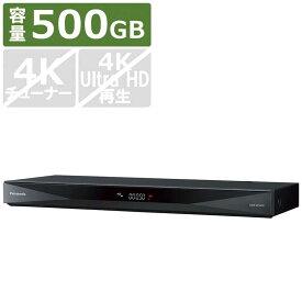 パナソニック Panasonic ブルーレイレコーダー DIGA(ディーガ) [500GB/2番組同時録画] DMR-2CW50