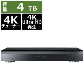 パナソニック Panasonic ブルーレイレコーダー DIGA(ディーガ)[4TB/3番組同時録画/BS・CS4Kチューナー内蔵] DMR-4CT401