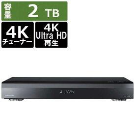 パナソニック Panasonic ブルーレイレコーダー DIGA(ディーガ)[2TB/3番組同時録画/BS・CS4Kチューナー内蔵] DMR-4CT201