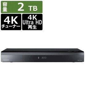 パナソニック Panasonic ブルーレイレコーダー DIGA(ディーガ)[2TB/3番組同時録画/BS・CS4Kチューナー内蔵] DMR-4CW201