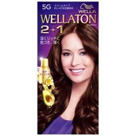 HFCプレステージ 「WELLATON(ウエラトーン)」 2+1 クリーム 5G