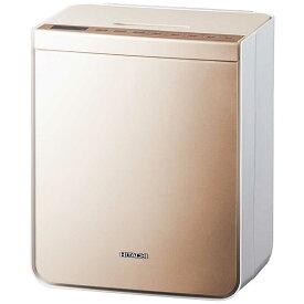日立 HITACHI ふとん乾燥機(アッとドライ) ゴールド HFKVS2500