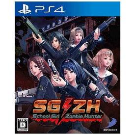 ディースリー・パブリッシャー PS4ゲームソフト SG/ZH School Girl/Zombie Hunte