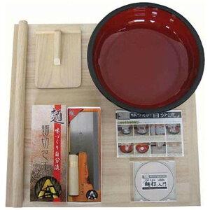 豊稔企販 家庭用麺打ちセットA A−1230 AMV1701 AMV1701(ドッ