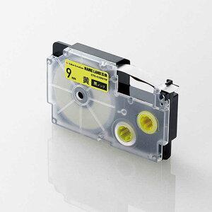 カラークリエーション ネームランド用互換テープ/黄色/黒文字/8m/9mm幅  CTC-CXR9YW
