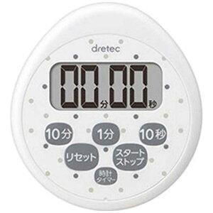 ドリテック 時計付キッチンタイマー  T-565WT ホワイト